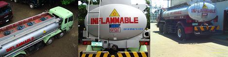 cebu megalube fuel oil seller
